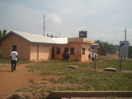 The Kotei toilet facility.